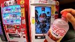 vending-machine-coin-j4d